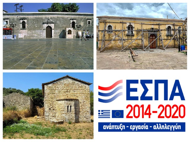 Αποκαθιστώνται εκκλησιαστικά μνημεία της Λευκάδας