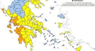 ΠΕ Λευκάδας: Πολύ υψηλός ο κίνδυνος πυρκαγιάς αύριο