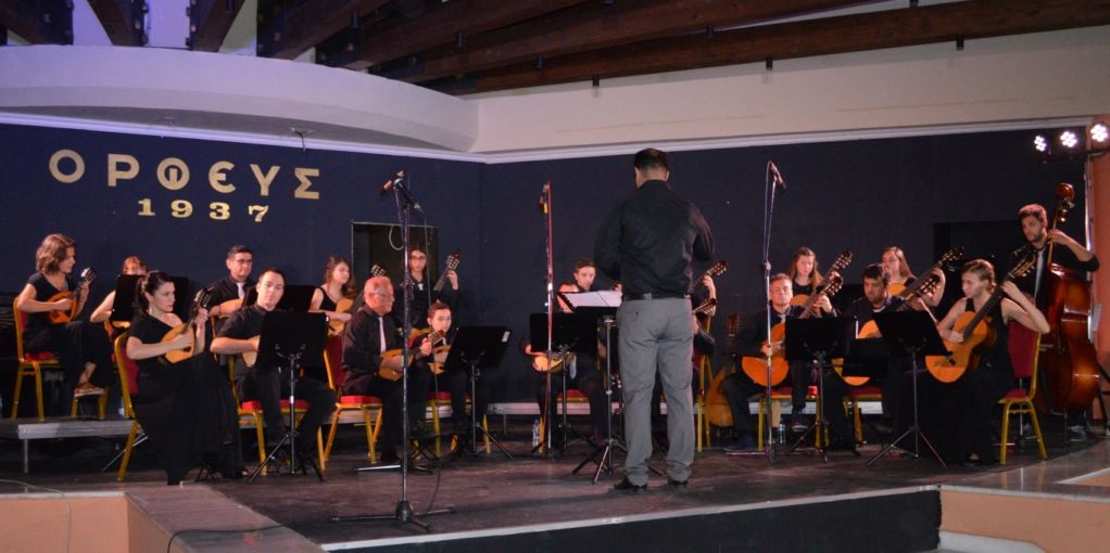 Συναυλία Μαντολινάτας του Ορφέα στο κηποθέατρο
