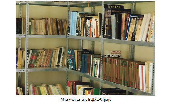 """Άνοιξε η Βιβλιοθήκη """"Φατούρου"""" στην Βασιλική"""