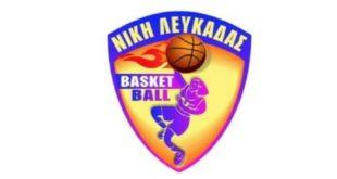 Φιλικό τουρνουά μπάσκετ της Νίκης Λευκάδας