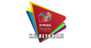 Ν Ε ΣΥΡΙΖΑ: Κακοκαιρία και καταστροφές στη Ν. Λευκάδα