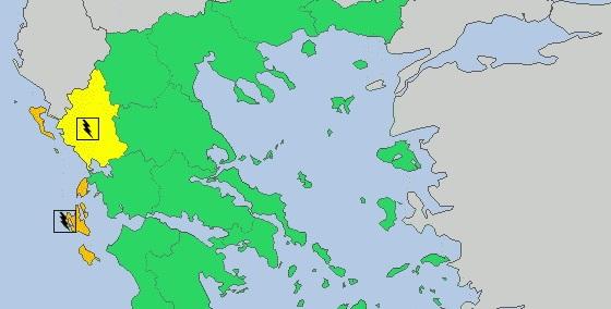 Επιδείνωση των καιρικών συνθηκών Ιόνια Νησιαπό σήμερα
