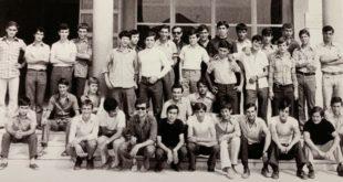 Έκθεση παλιάς φωτογραφίας της Μίρκας Ζακυνθινού