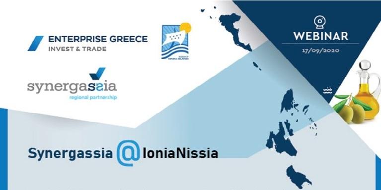 """Διαδικτυακό Webinar """"synegassia@ionianisia Gr"""""""