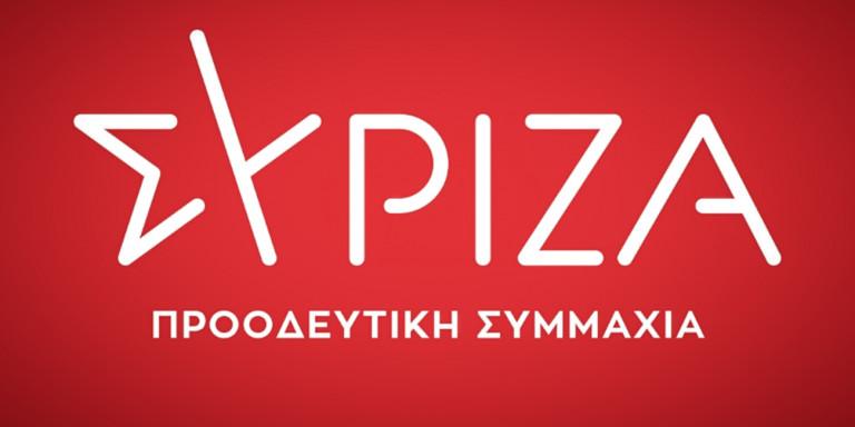 Ο ΣΥΡΙΖΑ Προοδευτική Συμμαχία για την 28η Οκτωβρίου