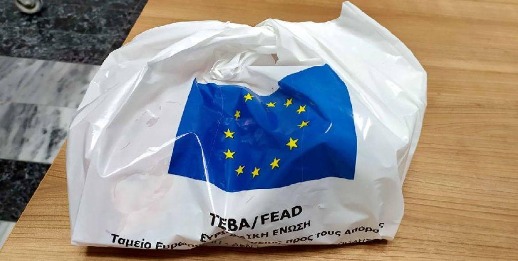 Διανομή Τροφίμων & Υλικών σε δικαιούχους ΤΕΒΑ