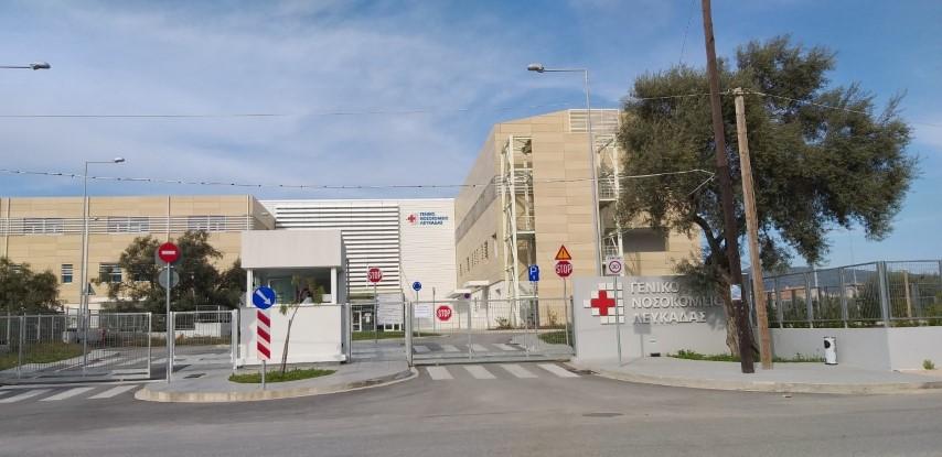 Θετικός στον C 19 ασθενής του Νοσοκομείου Λευκάδας