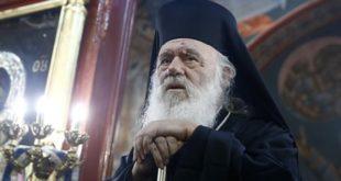 Στην Μ.Α.Φ. του Ευαγγελισμού ο Αρχιεπίσκοπος Ιερώνυμος