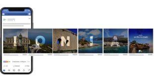 Καμπάνια προβολής των Ιόνιων Νησιών από την ΠΙΝ