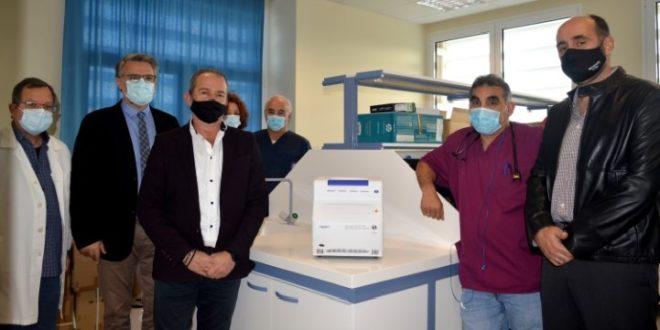 Δωρεά μοριακού αναλυτή στο Νοσοκομείο Λευκάδας