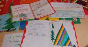 Η Χριστουγεννιάτικη δράση του Κέντρου Κοινότητας