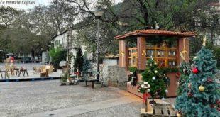 Ευχές από τον Σύλλογο Καρσάνων Αθήνας Λευκάδας