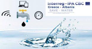 ΠΕ Λευκάδας: 150.000 ευρώ για τα αντλιοστάσια Δήμου