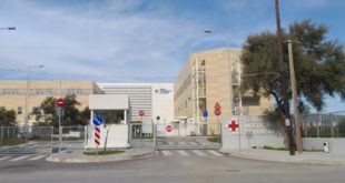 Διοικητής του ΓΝΛ: Που και πως γίνονται οι εμβολιασμοί