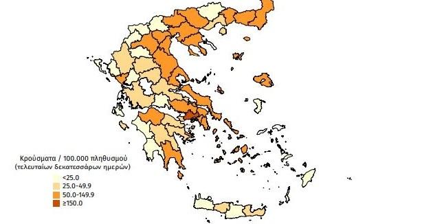 Ο χάρτης της πανδημίας σήμερα