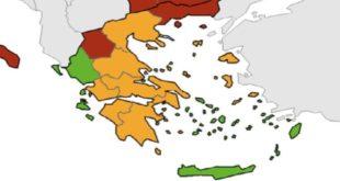 Κορωνοϊός: Ποιες περιοχές της Ελλάδας είναι πράσινες