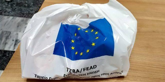 Διανομή 13 τόνων τροφίμων και υλικών σε δικαιούχους