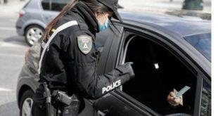 Έλεγχοι, πρόστιμα σε Ι Ν, σύλληψη & 5 χιλ. σε Λευκάδα