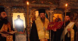 Αρχιερατικό Μνημόσυνο στην Ι. Μονή του Αγ. Ιωάννη