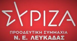 Η Ν Ε Λευκάδας ΣΥΡΙΖΑ Προοδευτικές