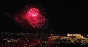 Εντυπωσιακή η αλλαγή του χρόνου στην Αθήνα!