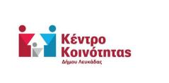 Κέντρο Κοινότητας: Παράταση ΕΕΕ και επιδόματος στέγασης