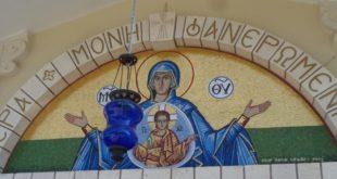 Σύλληψη του ιερέα στην Φανερωμένη για υπεράριθμο εκκλησίασμα