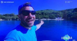 Happy traveller Μέρος Β΄: Μια καλή παρουσίαση της Λευκάδας
