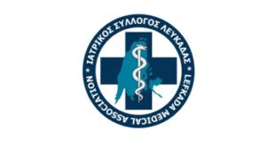 Ο Ιατρικός Σύλλογος Λευκάδας προτείνει ωράριο στους γιατρούς