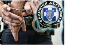 Σύλληψη ημεδαπός με καταδικαστική απόφαση στη Λευκάδα