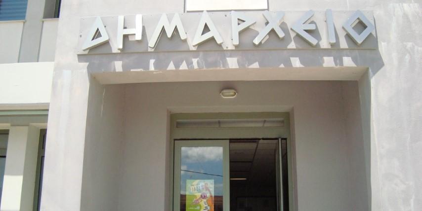 Η Λειτουργία των Υπηρεσιών Δήμου Λευκάδας λόγω των μέτρων