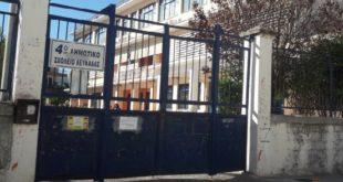 Η λειτουργία νηπιαγωγείων και δημοτικών σχολείων