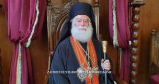 Συνέντευξη του Πατριάρχη Αλεξανδρείας σε 10χρονους ρεπόρτερ!