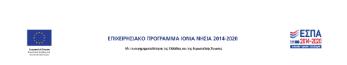 Δωρεάν Rapid Test στον Δήμο Λευκάδας