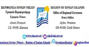 Ψήφισμα του Π.Σ. για ΙΕΚ τουριστικής κατάρτισης στα Ιόνια Νησιά