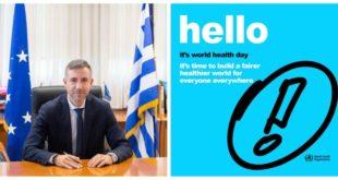 Ανδρέας Κτενάς: Η υγεία είναι δικαίωμα και όχι προνόμιο