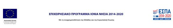 Ευχαριστήρια του Κέντρου Κοινότητας του Δήμου Λευκάδας