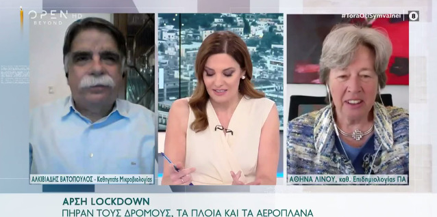Αλκιβιάδης Βατόπουλος: Πότε θα βγάλουμε τη μάσκα