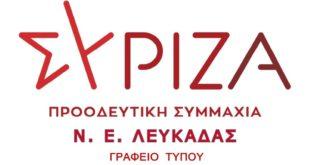 Δελτίο Τύπου της Ν Ε ΣΥΡΙΖΑ -Π Σ Λευκάδας