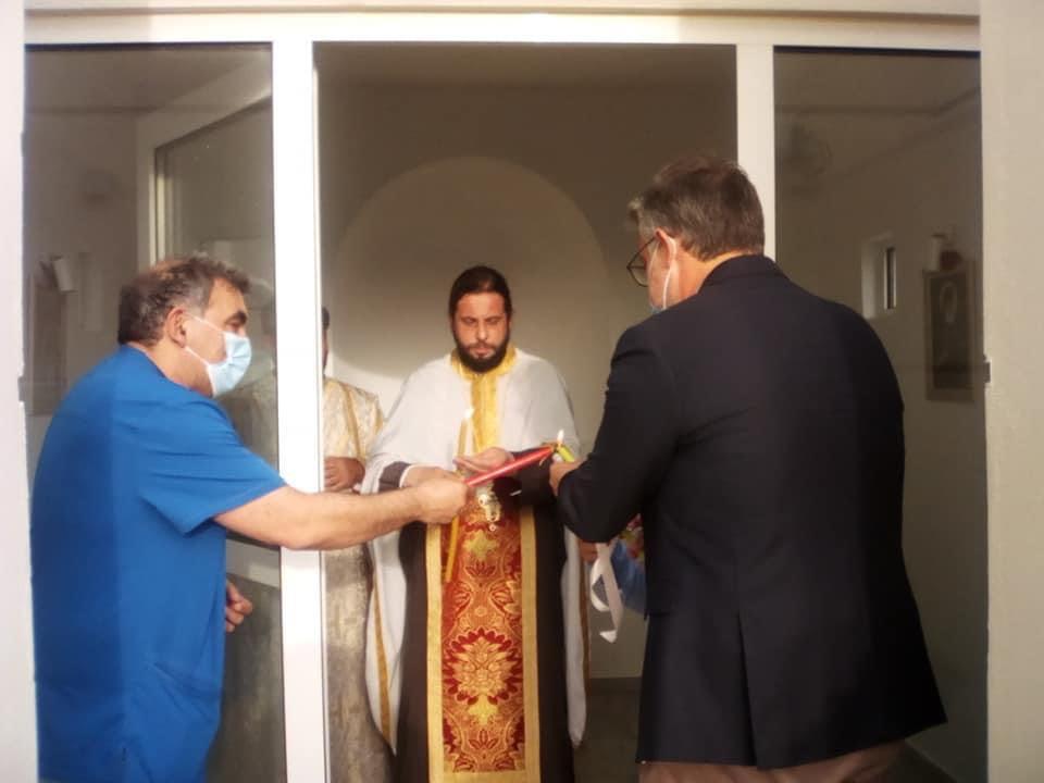 Η 1η Ανάσταση: Στο Νοσοκομείο Λευκάδας