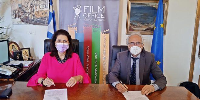 Υπεγράφη μνημόνιο συνεργασίας στο πλαίσιο του ΦΙΛΜ Όφις των Νησιών