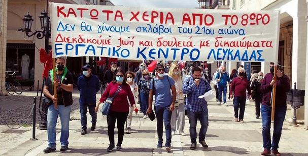 Εργατικό Κέντρο: Νέα απεργία στις 16 Ιούνη