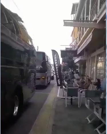 Πεζόδρομος για λεωφορεία και άλλα οχήματα!