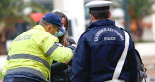 Πρόστιμα για μη τήρηση των μέτρων κατά Covid στα Ιόνια Νησιά