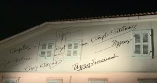 Λυρική συναυλία στο κηποθέατρο Α. Σικελιανός
