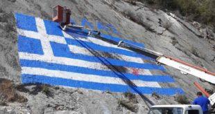 Η αποκατάσταση της Σημαίας