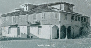 Η ευρηματική αντισεισμική κατασκευή των κτιρίων της Λευκάδας