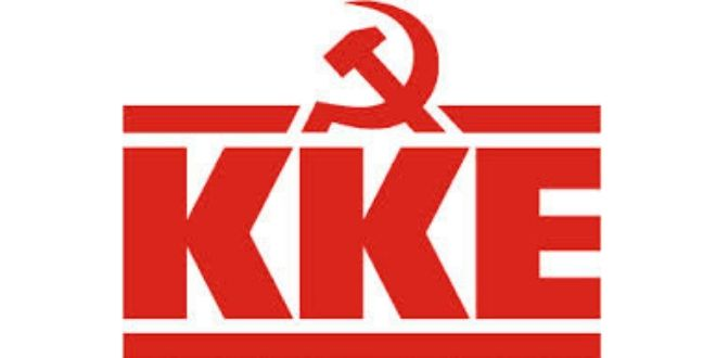 ΤΕ Λευκάδας του ΚΚΕ: Ανακοίνωση για επιδοτήσεις Σκορπιού κ.α.