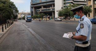 Αποτελέσματα ελέγχων για τα Anti Civid μέτρα στα Ιόνια Νησιά